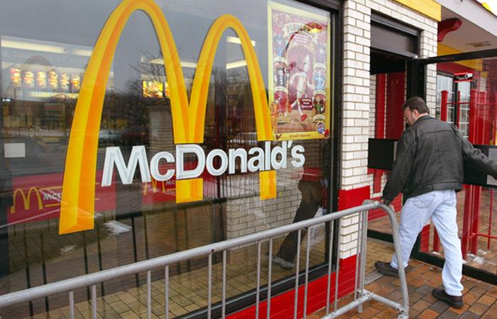 Херсон, McDonalds